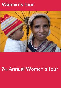2017-womens-tour